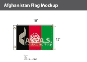 Afghanistan Flags 12x18 inch