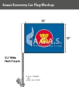 Asean Car Flags 12x16 inch Economy