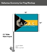 Bahamas Car Flags 12x16 inch Economy