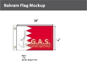 Bahrain Flags 12x18 inch