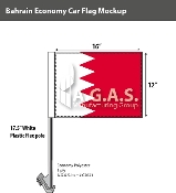 Bahrain Car Flags 12x16 inch Economy
