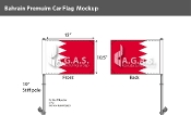 Bahrain Car Flags 10.5x15 inch Premium
