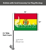 Bolivia Car Flags 12x16 inch Economy (with seal)