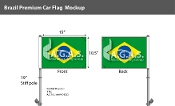 Brazil Car Flags 10.5x15 inch Premium