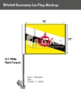 Brunei Car Flags 12x16 inch Economy