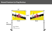 Brunei Car Flags 10.5x15 inch Premium