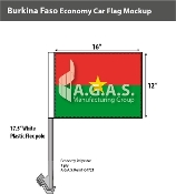 Burkina Faso Car Flags 12x16 inch Economy