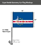 Cape Verde Car Flags 12x16 inch Economy