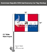 Dominican Republic Car Flags 12x16 inch Economy (with seal)