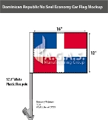 Dominican Republic Car Flags 12x16 inch Economy (no seal)