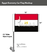 Egypt Car Flags 12x16 inch Economy