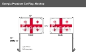 Georgia Car Flags 10.5x15 inch Premium