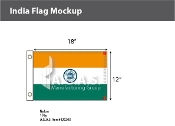 India Flags 12x18 inch