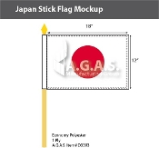 Japan Stick Flags 12x18 inch