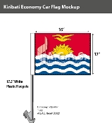 Kiribati Car Flags 12x16 inch Economy