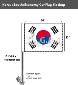 Korea South Car Flags 12x16 inch Economy