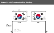 Korea South Car Flags 10.5x15 inch Premium