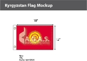 Kyrgyzstan Flags 12x18 inch