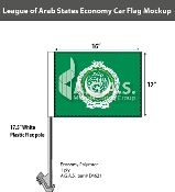 League of Arab States Car Flags 12x16 inch Economy