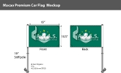 Macao Car Flags 10.5x15 inch Premium