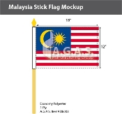 Malaysia Stick Flags 12x18 inch