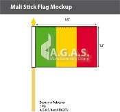 Mali Stick Flags 12x18 inch