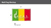 Mali Flags 8x12 foot