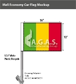 Mali Car Flags 12x16 inch Economy