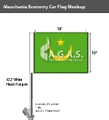 Mauritania Car Flags 12x16 inch Economy