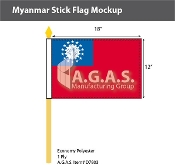 Myanmar Stick Flags 12x18 inch
