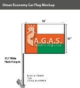Oman Car Flags 12x16 inch Economy