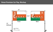 Oman Car Flags 10.5x15 inch Premium