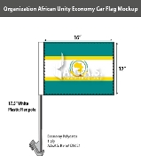 Organization Of African Unity Car Flags 12x16 inch Economy