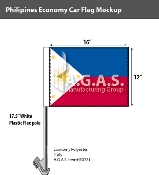Philippines Car Flags 12x16 inch Economy