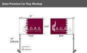 Qatar Car Flags 10.5x15 inch Premium