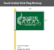 Saudi Arabia Stick Flags 12x18 inch