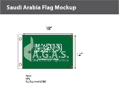 Saudi Arabia Flags 12x18 inch