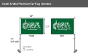 Saudi Arabia Car Flags 10.5x15 inch Premium