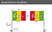 Senegal Car Flags 10.5x15 inch Premium