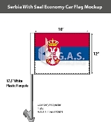 Serbia Car Flags 12x16 inch Economy (with seal)