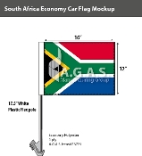South Africa Car Flags 12x16 inch Economy