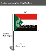 Sudan Car Flags 12x16 inch Economy