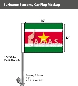 Suriname Car Flags 12x16 inch Economy