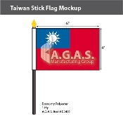 Taiwan Stick Flags 4x6 inch