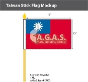 Taiwan Stick Flags 12x18 inch