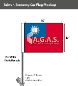 Taiwan Car Flags 12x16 inch Economy