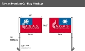 Taiwan Car Flags 10.5x15 inch Premium