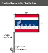 Thailand Car Flags 12x16 inch Economy