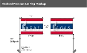Thailand Car Flags 10.5x15 inch Premium