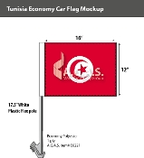 Tunisia Car Flags 12x16 inch Economy